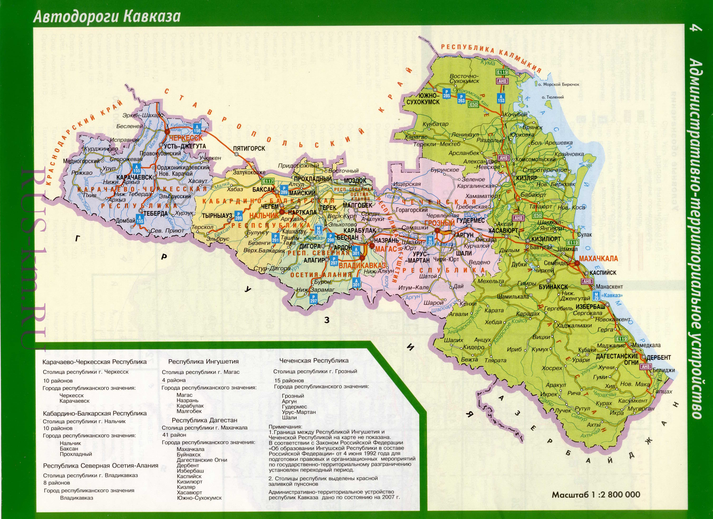 Махачкала какой регион россии