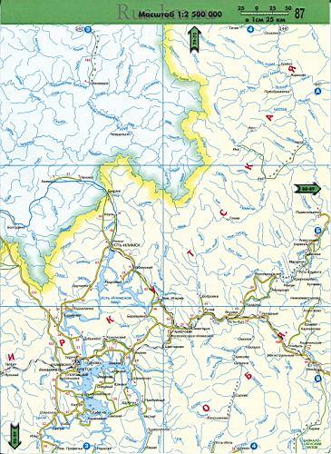 Атлас автодорог регионов