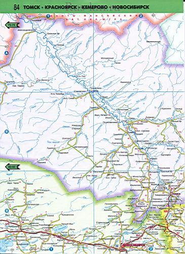 Карта Новосибирской области.