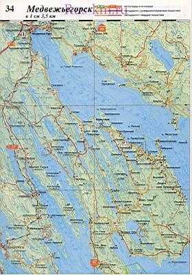 Большая карта автодорог карелии