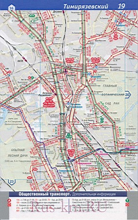 Схемы городского транспорта г