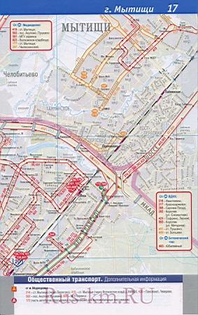 Карта свао москвы карта москвы