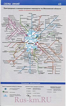 Схема линий пригородных