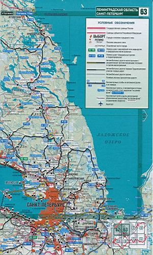 Карта Санкт-Петербурга и