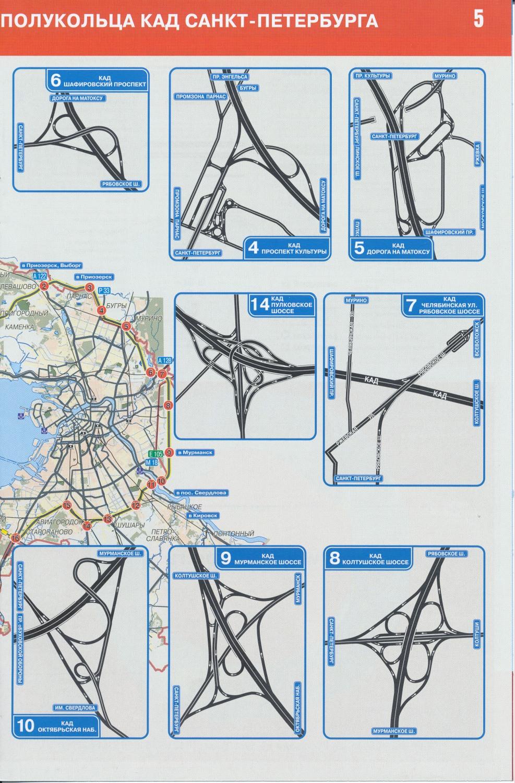 Схема кад санкт-петербурга 2015