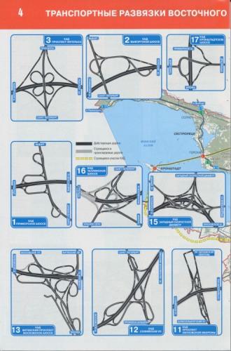 Схема развязок восточного