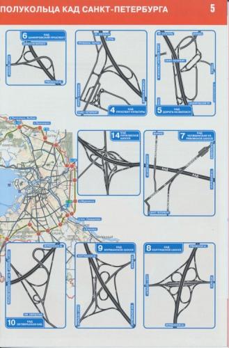 Схема развязок восточного полукольца КАД Санкт-Петербурга.