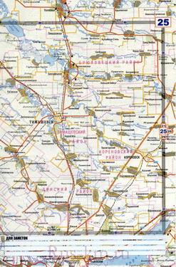 Скачать Бесплатно Карту Краснодарского Края Навител