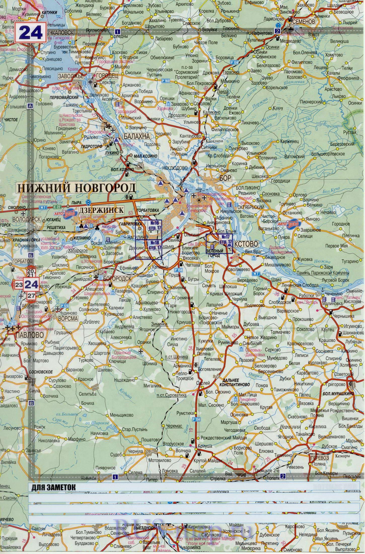 Карты городов россии все города и
